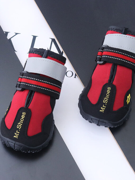 DogMEGA Dog Climbing Shoes | Outdoor Sports Shoes for Small, Medium and Large Dog